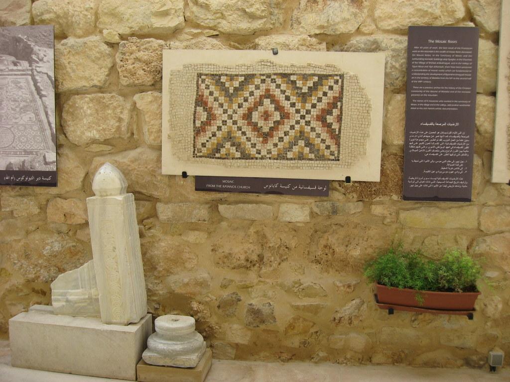 Jordanien und Syrien entdecken staedtereisen sonne afrika  Kopie von Mosaik