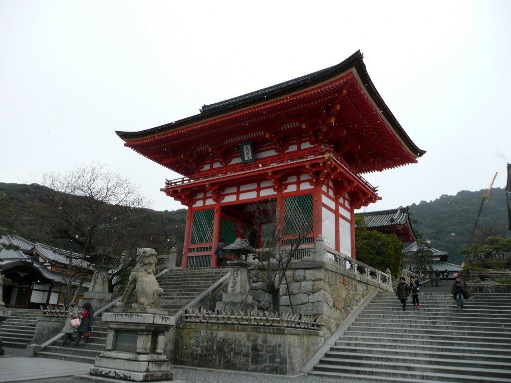 Japan. Das Land der aufgehenden Sonne. staedtereisen land und leute asien  tui berlin japan kiyomizu tempel