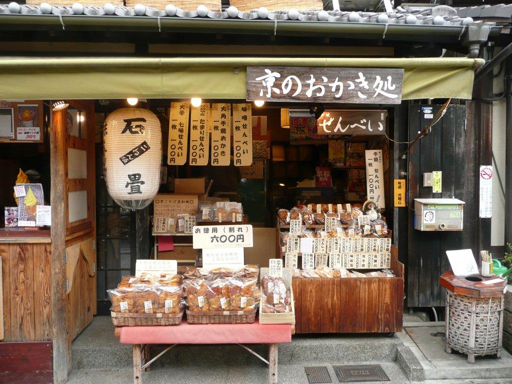 Japan. Das Land der aufgehenden Sonne. staedtereisen land und leute asien  tui berlin japan kyoto snack laden
