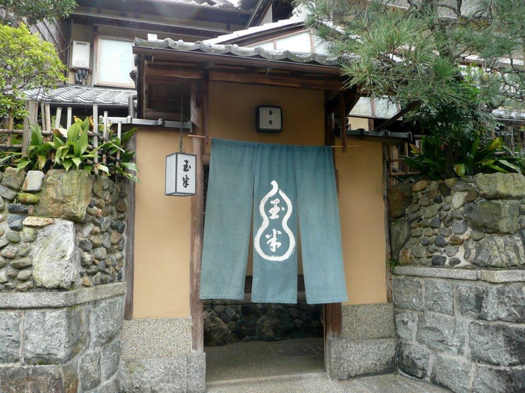 Japan. Das Land der aufgehenden Sonne. staedtereisen land und leute asien  tui berlin japan kyoto wohnviertel