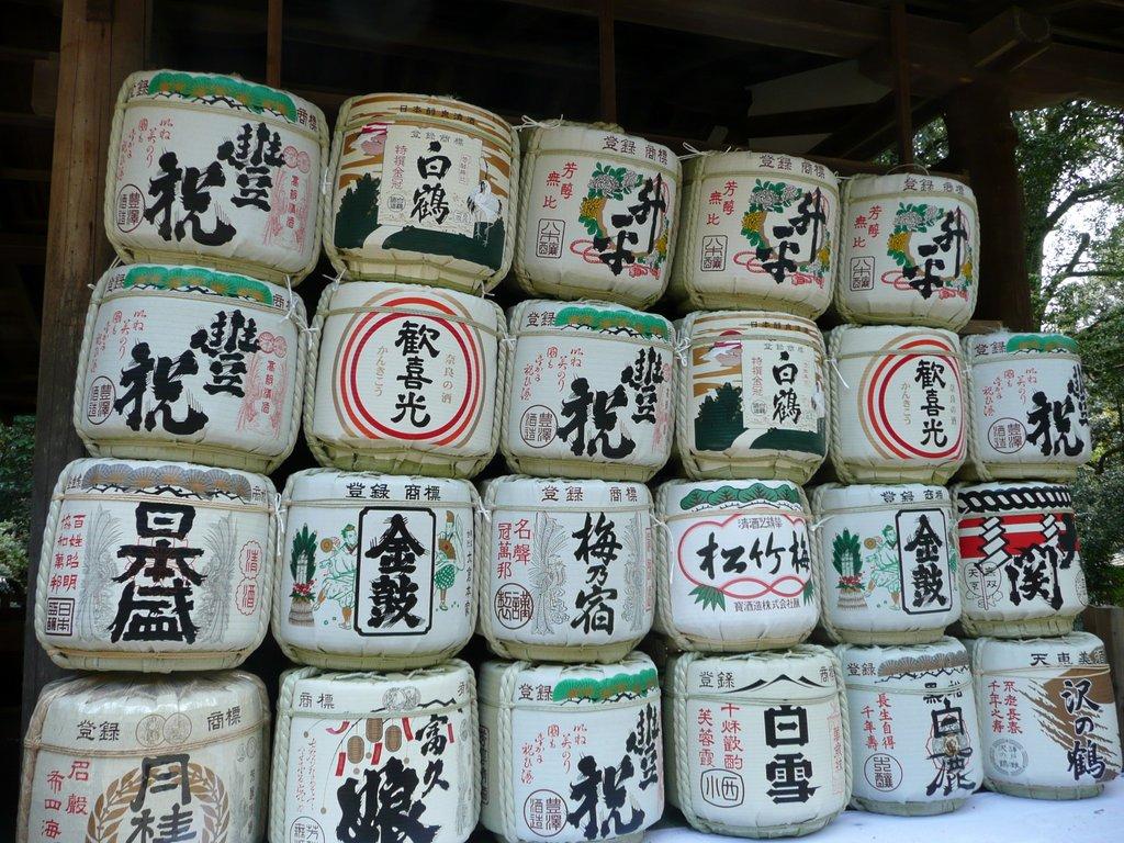 Japan. Das Land der aufgehenden Sonne. staedtereisen land und leute asien  tui berlin japan nara park impressione