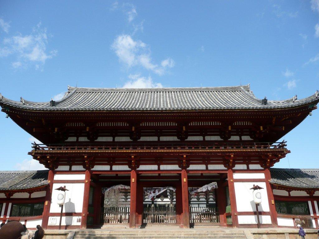 Japan. Das Land der aufgehenden Sonne. staedtereisen land und leute asien  tui berlin japan todaiji tempel eingang