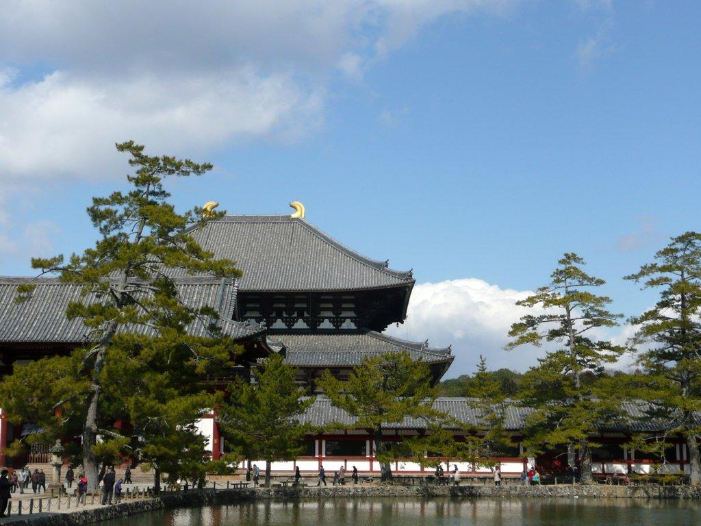 Japan. Das Land der aufgehenden Sonne. staedtereisen land und leute asien  tui berlin japan todaiji tempel