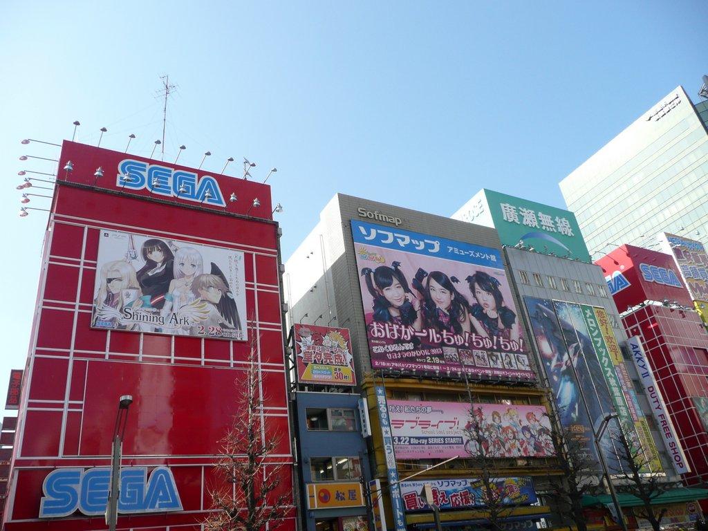 Japan. Das Land der aufgehenden Sonne. staedtereisen land und leute asien  tui berlin japan tokyo akihabara viertel