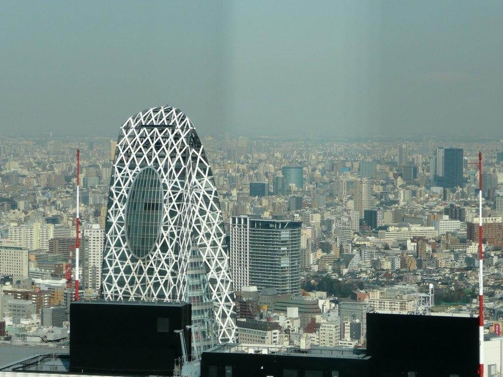 Japan. Das Land der aufgehenden Sonne. staedtereisen land und leute asien  tui berlin japan tokyo ausblick