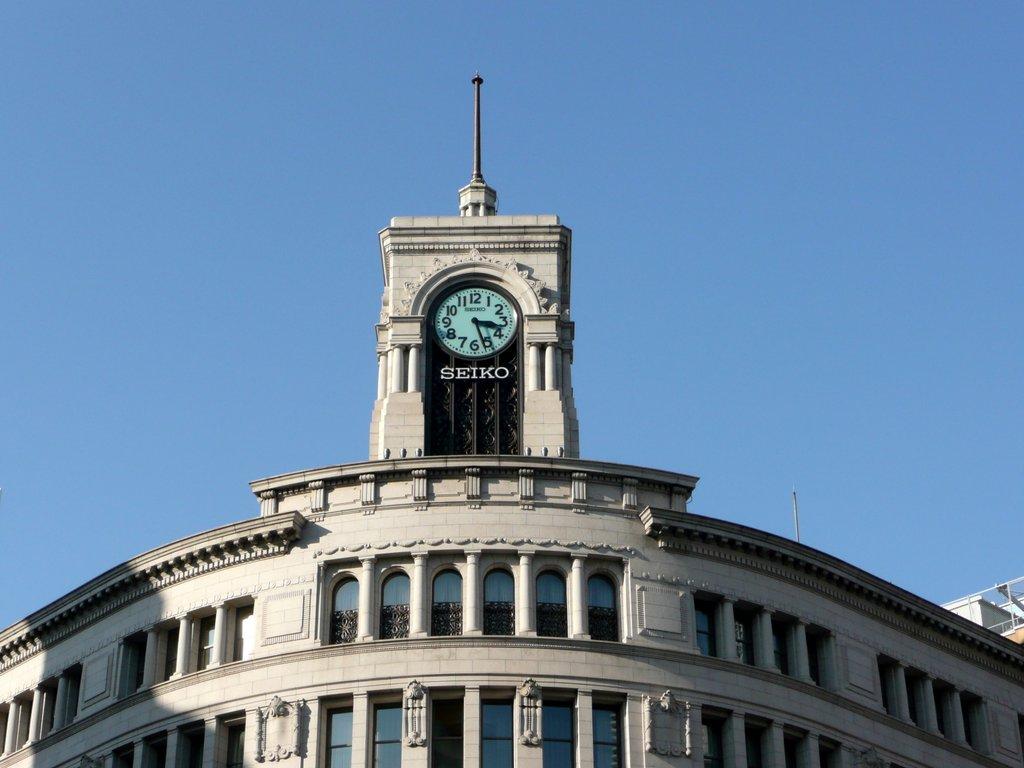 Japan. Das Land der aufgehenden Sonne. staedtereisen land und leute asien  tui berlin japan tokyo seiko flagship store