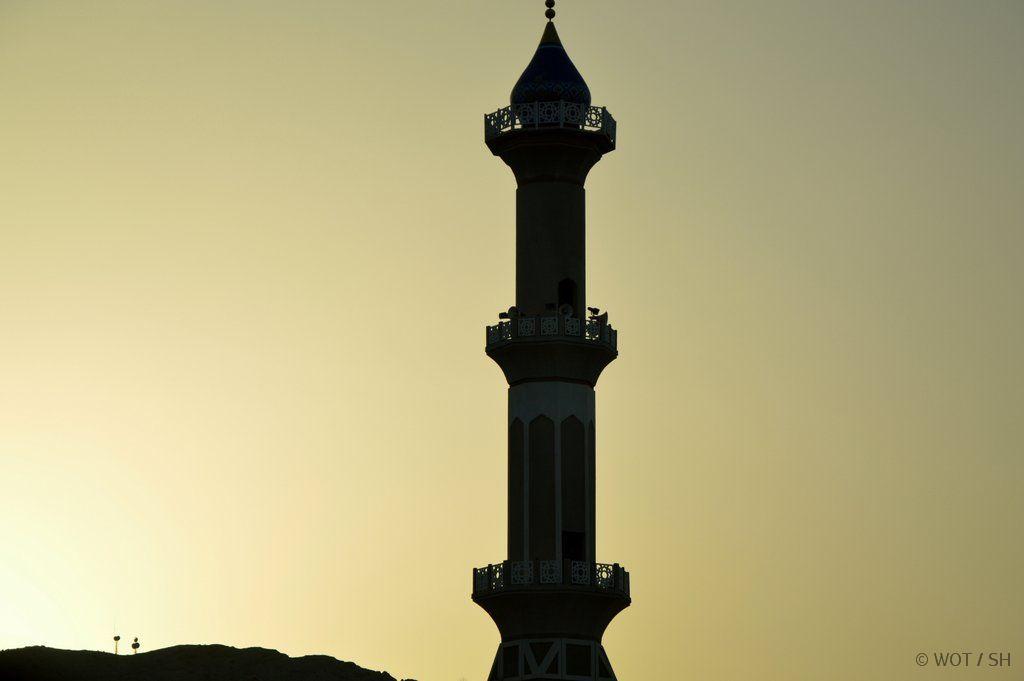Zwischen Tradition und Moderne. Oman und Abu Dhabi strand staedtereisen sonne land und leute orient oman abu dhabi  CSC 00692