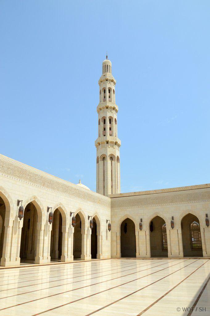 Zwischen Tradition und Moderne. Oman und Abu Dhabi strand staedtereisen sonne land und leute orient oman abu dhabi  DSC 00061