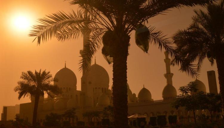 Header Oman Tradition