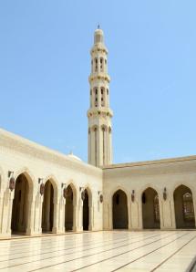 Rel Teaser Oman Tradition