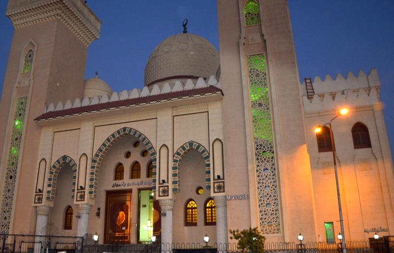 Neulich am Nil staedtereisen sonne land und leute kreuzfahrt aegypten afrika  tui berlin Aegypten Assuan Moschee