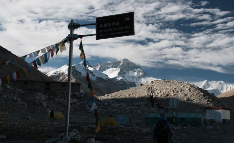 TUI, Reisebüro, World of TUI, Berlin,Jörg Kästner, Reisebericht, Expertentipp, Erlebnisreise, Gebeco, goXplore, Trekking, Natur, Mt. Everest, Killimanjaro