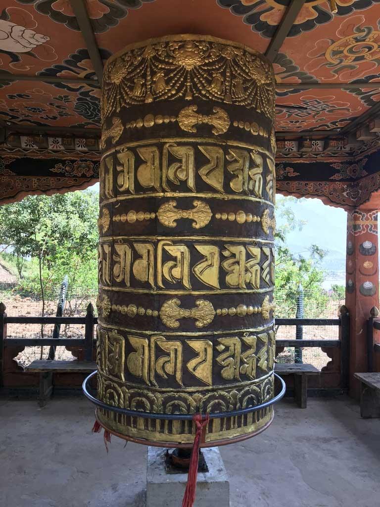 Gebetsmühle in Bhutan - World of TUI Berlin Reisebericht