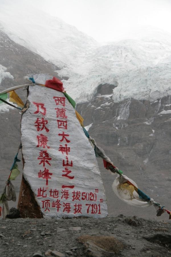 Tibet Adventure mit goxplore. Eine hochzeitliche Abenteuerreise quer durch China und Zentralasien honeymoon 2 asien  Blog Tibet Nepal KohSamui 1262